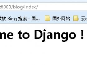Django 1.11安装学习