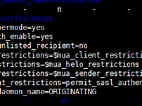 IRedMail启用安全的SSL发信,启用465端口