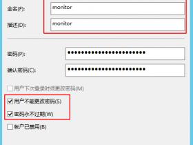 IIS Manager API 创建一个普通账号来进行监控,降低安全风险