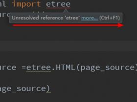 Python3.5以上版本lxml导入etree报错Unresolved reference