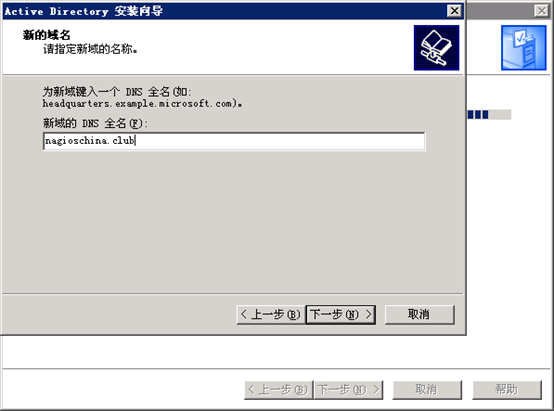 060117 0748 Windos200311 - Windows2003 群集搭建