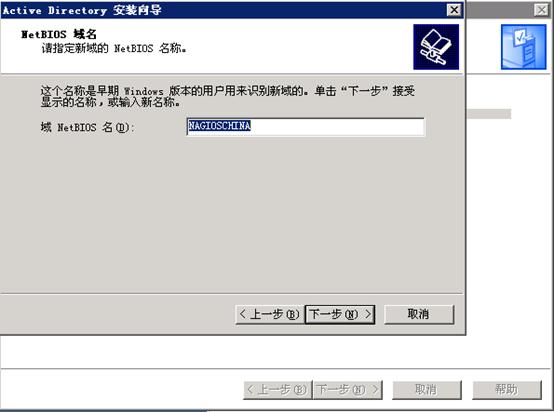 060117 0748 Windos200312 - Windows2003 群集搭建