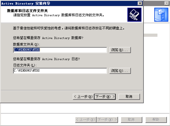 060117 0748 Windos200313 - Windows2003 群集搭建