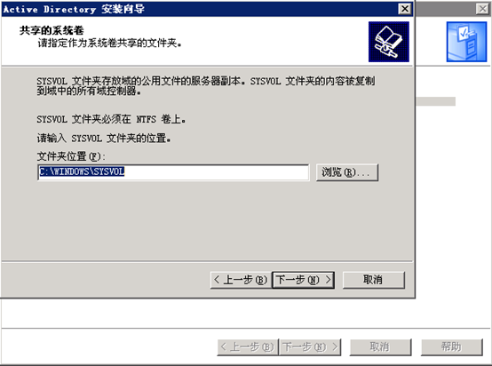 060117 0748 Windos200314 - Windows2003 群集搭建