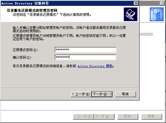 060117 0748 Windos200316 - Windows2003 群集搭建