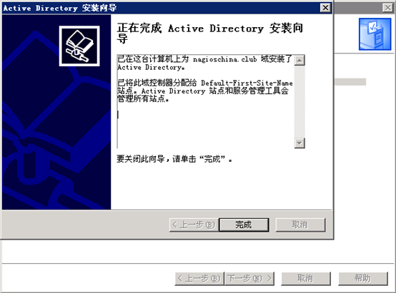 060117 0748 Windos200319 - Windows2003 群集搭建