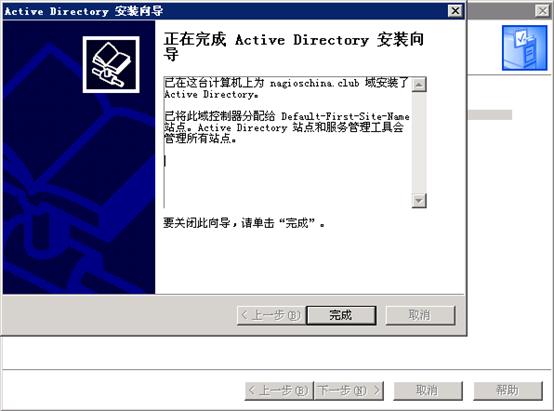 060117 0748 Windos200319 - Windows2003 群集搭建