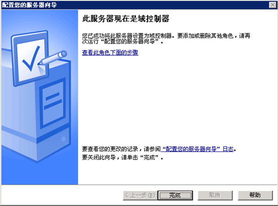 060117 0748 Windos200321 - Windows2003 群集搭建