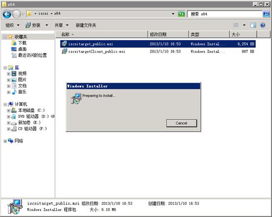 060117 0748 Windos200324 - Windows2003 群集搭建