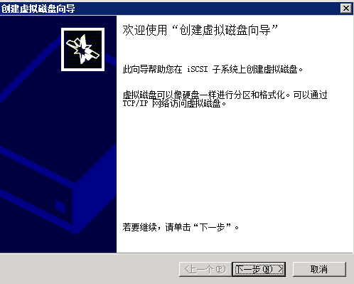 060117 0748 Windos200334 - Windows2003 群集搭建