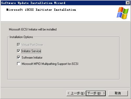 060117 0748 Windos200343 - Windows2003 群集搭建