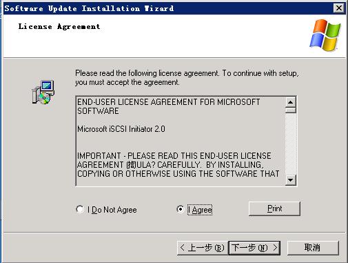 060117 0748 Windos200344 - Windows2003 群集搭建
