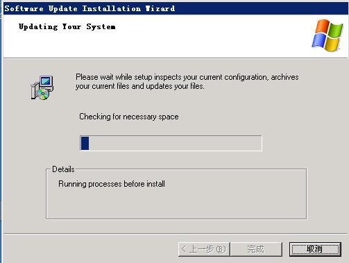 060117 0748 Windos200345 - Windows2003 群集搭建