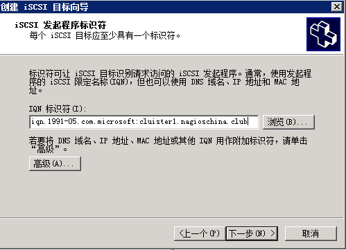 060117 0748 Windos200352 - Windows2003 群集搭建