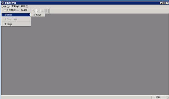 060117 0748 Windos200360 - Windows2003 群集搭建