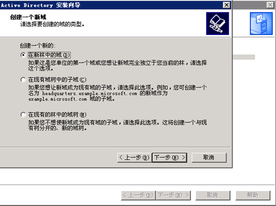 060117 0748 Windos20039 - Windows2003 群集搭建