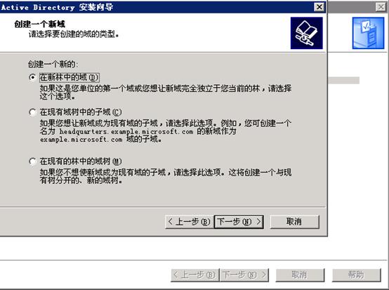 060117 0748 Windos20039 - Windows2003 群集搭建