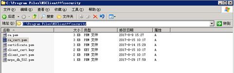 081617 0202 NagiosCheck1 - Nagios Check_nrpe使用TSL进行加密传输