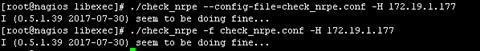 081617 0202 NagiosCheck5 - Nagios Check_nrpe使用TSL进行加密传输
