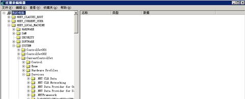 091117 1210 windosWMI2 - windos禁用WMI性能数据收集部分组件信息