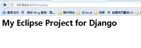 092317 0522 Django11115 - Django 1.11安装学习