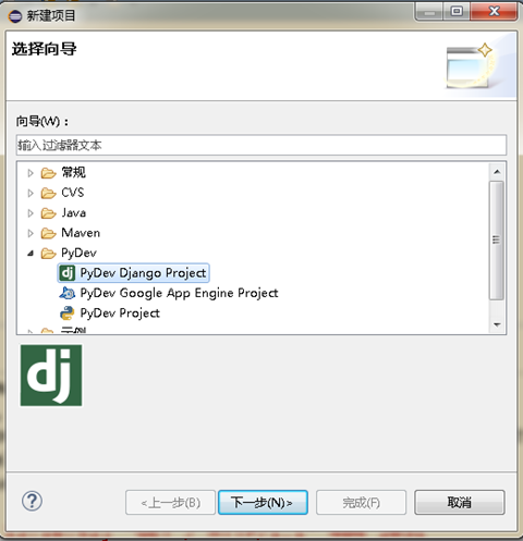 092317 0522 Django1112 - Django 1.11安装学习