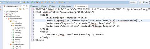 092317 1054 Django1 - Django学习第二课,研究基础模板以及返回设定