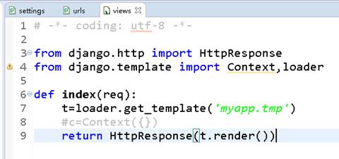 092317 1054 Django2 - Django学习第二课,研究基础模板以及返回设定