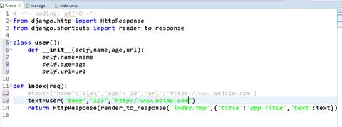 092417 0304 Django5 - Django 学习 模板使用复合数据
