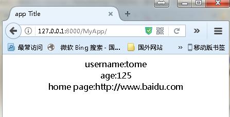 092417 0304 Django6 - Django 学习 模板使用复合数据