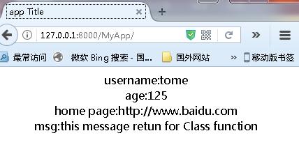 092417 0304 Django9 - Django 学习 模板使用复合数据