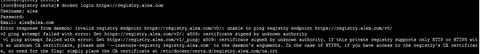 110717 0751 Dockerregis12 - Docker registry V2 一些详细配置说明