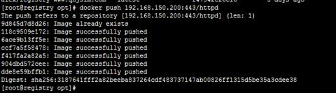 110717 0751 Dockerregis3 - Docker registry V2 一些详细配置说明