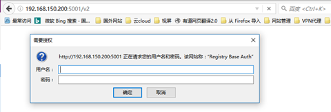 110717 0751 Dockerregis5 - Docker registry V2 一些详细配置说明