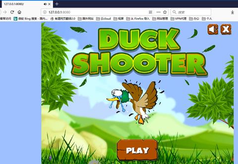 113017 0511 dockerfile5 - 通过dockerfile编译第一个docker文件,赶鸭子游戏