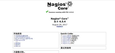 120517 0234 Nagios4341 - Nagios4.3.4中文汉化版本
