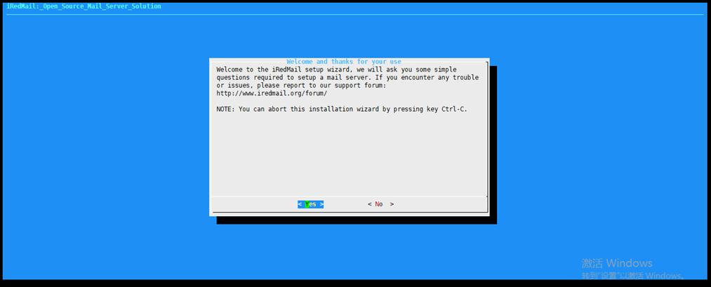 122117 0527 Redhat7iRed10 - 在Redhat7上安装iRedMail邮件系统-系统安装