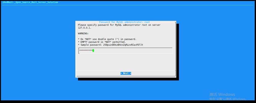 122117 0527 Redhat7iRed15 - 在Redhat7上安装iRedMail邮件系统-系统安装