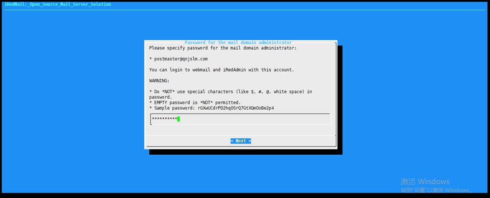 122117 0527 Redhat7iRed17 - 在Redhat7上安装iRedMail邮件系统-系统安装