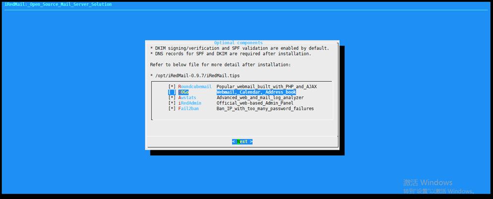 122117 0527 Redhat7iRed18 - 在Redhat7上安装iRedMail邮件系统-系统安装
