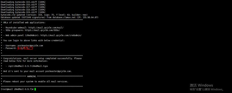 122117 0527 Redhat7iRed20 - 在Redhat7上安装iRedMail邮件系统-系统安装
