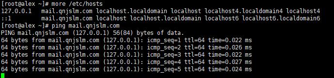 122117 0527 Redhat7iRed4 - 在Redhat7上安装iRedMail邮件系统-系统安装