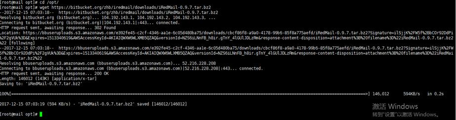 122117 0527 Redhat7iRed7 - 在Redhat7上安装iRedMail邮件系统-系统安装