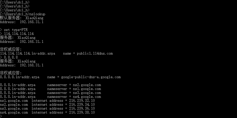 122117 1011 Redhat7iRed2 - 在Redhat7上安装iRedMail邮件系统-DNS记录等设定