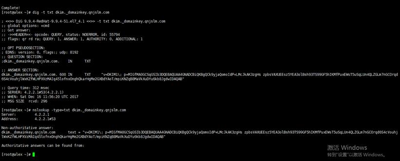 122117 1011 Redhat7iRed8 - 在Redhat7上安装iRedMail邮件系统-DNS记录等设定