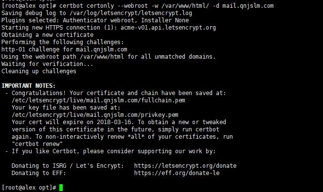 122117 1015 iRedMail2 - iRedMail邮件系统-使用SSL证书,让客户端不显示警告信息,Let's Encrypt证书使用