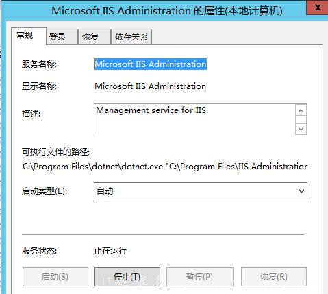 122217 1351 IISManager3 - IIS Manager 安装配置,IIS监控安装