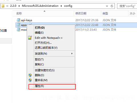 122317 1125 IISManager1 - IIS Manager 配置文件修该,允许跨域CORS访问