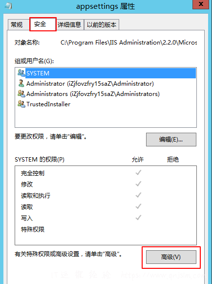 122317 1125 IISManager2 - IIS Manager 配置文件修该,允许跨域CORS访问