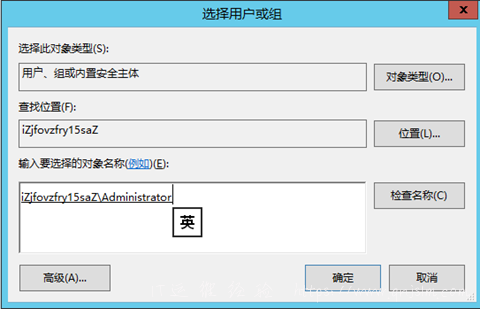 122317 1125 IISManager4 - IIS Manager 配置文件修该,允许跨域CORS访问